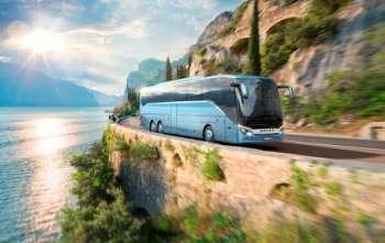 Автобусна подорож: зручно для всіх